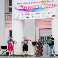 "Concerts in the series ""Musical-tourist season"" Sunday at the Palace """