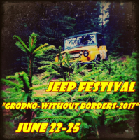 "Jeep-festival ""Grodno-without borders -2017"""