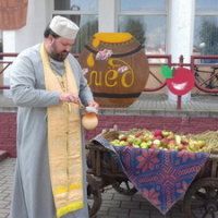 "Festival ""Honey and Apple Spas"""