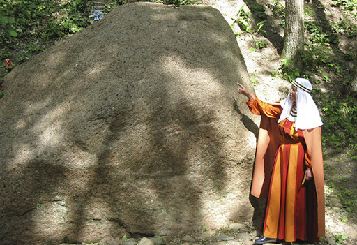 """The tradition of veneration of the boulder «Nevestin kamen"
