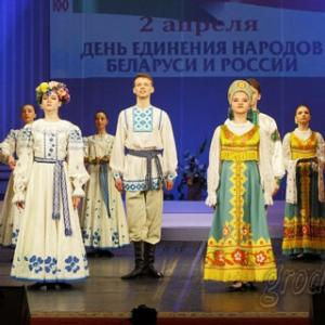 A gala concert on the Day of Unity of Peoples of Belarus and Russia
