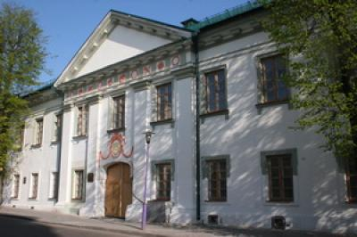 Grodno State Museum of The History of Religion