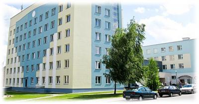 Grodno Central City clinic