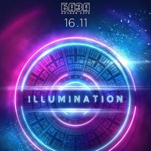 ILLUMINATION PARTY!
