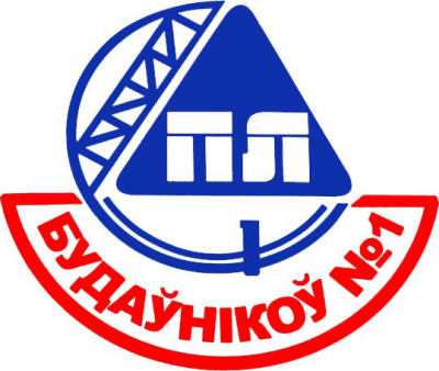 Grodno State Professional Lyceum for Builders No. 1