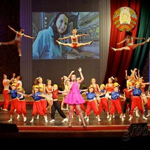 A gala concert dedicated to the Constitution Day of the Republic of Belarus