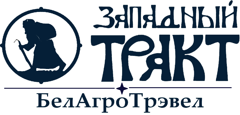 «BelAgroTravel» Limited Liability Company