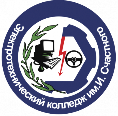 Grodno State Professional Electrotechnical College